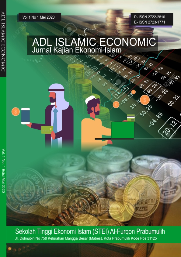 cover jurnal adl islamic economic